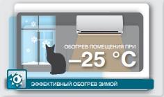 отопление.jpg